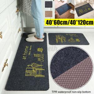 Practical-Non-Slip-Home-Kitchen-Bathroom-Livingroom-Door-Mat-Washable-Carpet