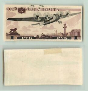 Russia-USSR-1937-SC-C75-Z-479-used-cut-from-s-s-rta1723
