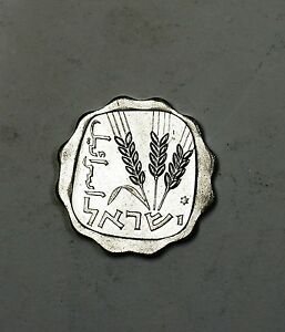 1971-Israel-One-Agora-Brilliant-Uncirculated-Multi-Edged-Palm-Tree-Coin