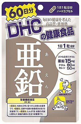 DHC Zinc 60 capsules for 60 days from Japan