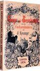Sage und Geschichte aus den Sachsenländern Leipzig 1856 von Johann Heinrich Christian Heusinger (2011, Taschenbuch)