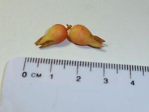 1:12 Scale 2 Pomegranate
