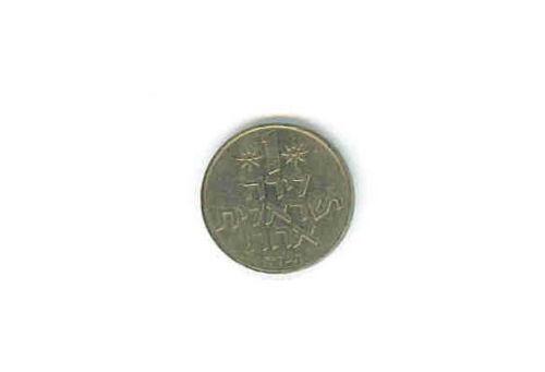 7 PIECE CIRCULATED LIRAH COIN SET ISRAEL 0.01 TO 5 LIROT
