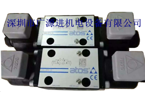 1pc NEW DHI-0711 23 D24 for ATOS VALVE