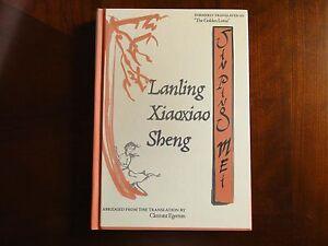 Golden Lotus Volume 2: Jin Ping Mei