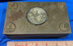 Copper-Chinese-Trinket-Jewelry-Box-Cedar-Lined-VTG-Antique-Brass-Engraved-Folk