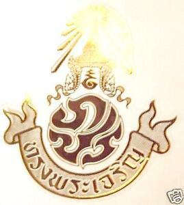 2 x AUFKLEBER Sticker WAPPEN Königin SIRIKIT Thailand S