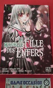 Details Sur La Nouvelle Fille Des Enfers Tome N 1 Miyuki Eto Pika Shojo Bd Livre Mangas Vf