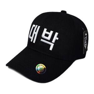 3D Korean Hangul Initial Embroidery(Meaning-Bit Hit) 6 Panel Baseball Cap  Hat | eBay