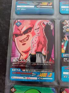 Aimable Dragon Ball Z Super Card Game Data Carddass Dbz 2 Serie 2 Db-013-ii 013 13 Nouveau Design (En);