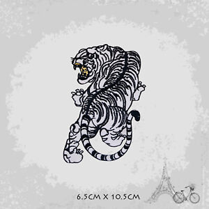 Tiger White Patch Iron On Patch Sew On Embroidered Patch