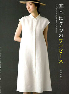 7-Basic-Dressses-and-Modifications-by-Aoi-Koda-Japanese-Craft-Pattern-Book-SP3
