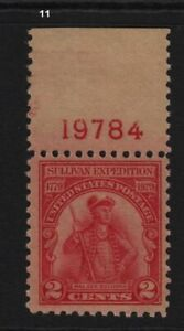 1929-Sullivan-Sc-657-MNH-plate-number-single-Hebert-CV-13