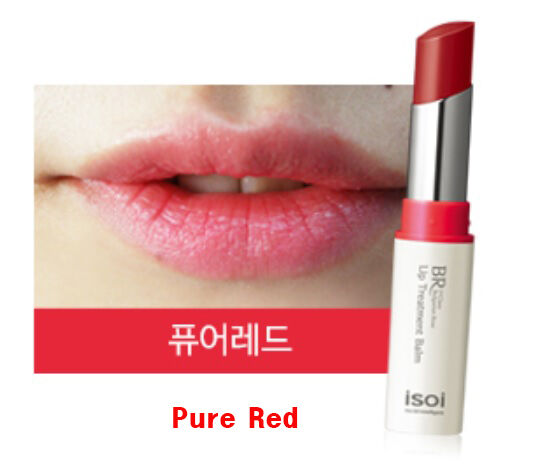 isoi bulgarian rose lip treatment balm 5g korean cosmetic ebay