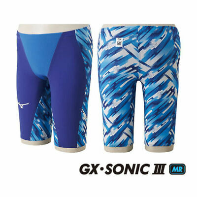 NEW MIZUNO Swimsuit Swimwear Men GX-SONIC III MR FINA N2MB6002 Blue Japan F//S