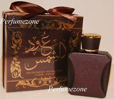 Oud Habeebah 30ml Arabian Perfume for