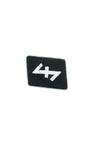WWII Elite Netherlands Volunteer Officer right collar tab
