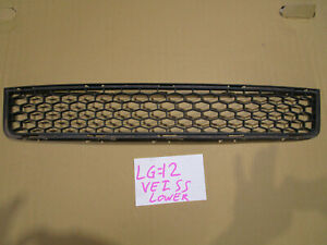 HOLDEN-COMMODORE-VE-series-1-SS-SV6-SSV-FRONT-lower-GRILLE-GENUINE