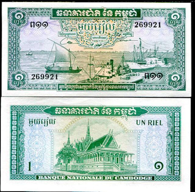 CAMBODIA 1 RIEL 1956/1975 P 4 AUNC LOT 3 PCS