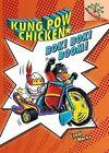 BOK! BOK! Boom!: A Branches Book (Kung POW Chicken #2) by Cyndi Marko (Hardback)