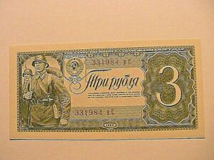 1938-Russia-USSR-3-Rubles-CH-CU-Original-Soviet-Union-Paper-Money-Currency-P-214