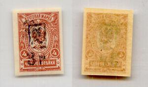 Armenia 1920 SC 131a used. rtb4621
