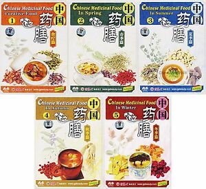 Chinese-Traditional-Medicinal-Food-Complete-Set-5DVDs
