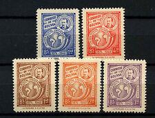 Bolivia 1950 SG#485-489 UPU MNH Set #D35326