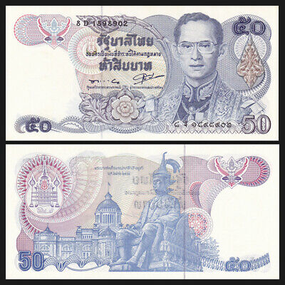 Au-unc As Effectively As A Fairy Does P-90 Thailand 50 Baht Nd 1985-1996