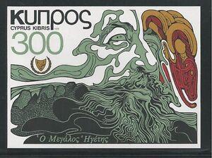 CYPRUS # 503a MNH ARCHBISHOP MAKARIOS