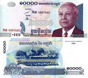 CAMBODIA 10000 Riels Banknote World Paper Money UNC Currency Pick p56b 2005 King