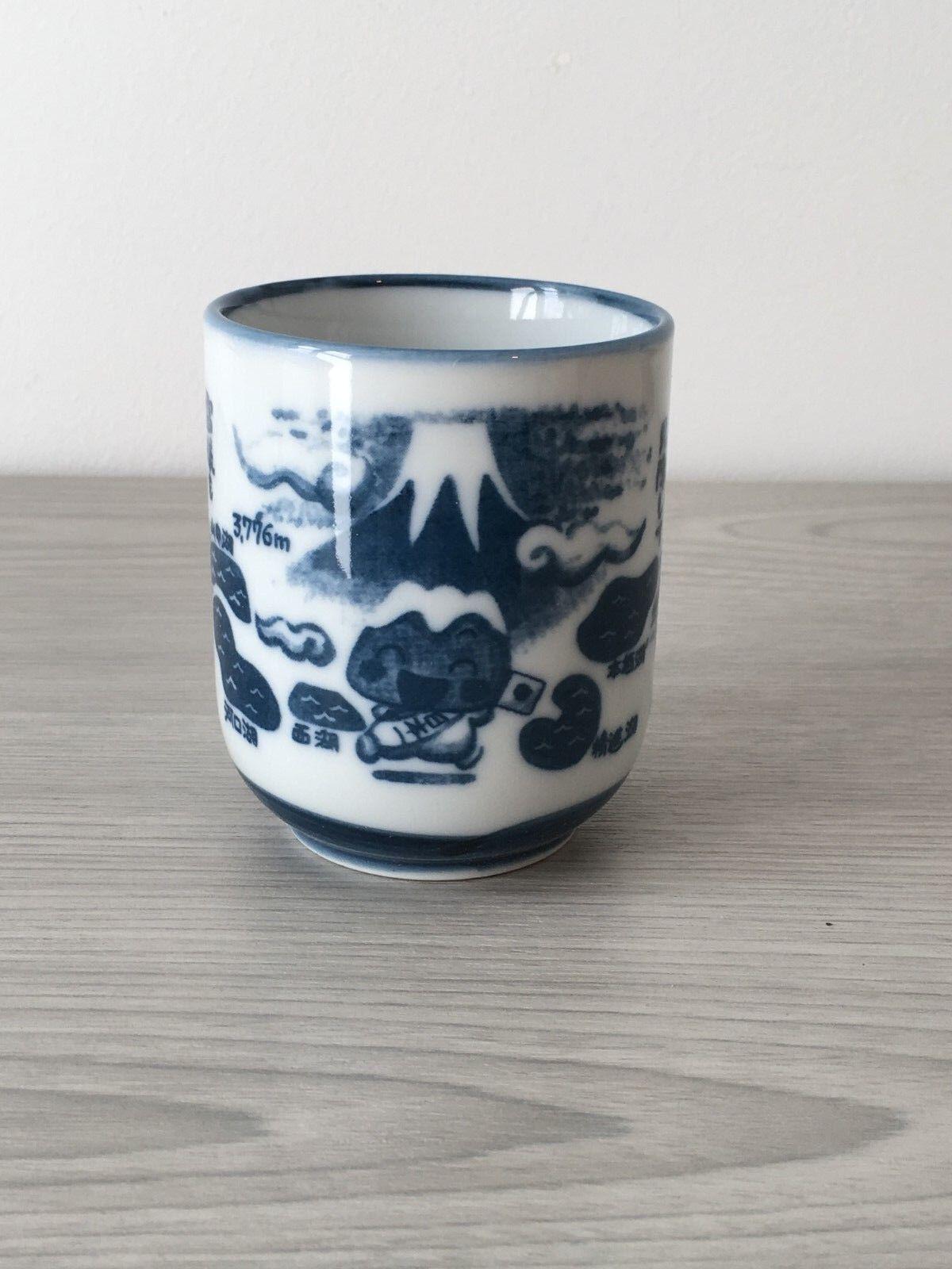 New Box Japanese Mount Fuji Fuji Fuji Mountain Ceramic Tea Cup Glass Mug Japan Gift 430d38
