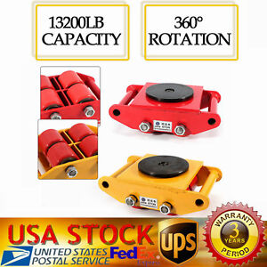 Heavy Duty Machine Dolly Skate Machinery Roller Mover Cargo Trolley 6T 13200lbs