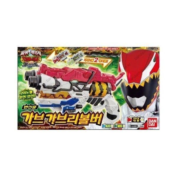 Bandai Power Rangers Kyoryuger Dino fuerza valiente Gabu gaburevolver Revolver-Mc
