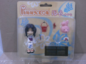 Vance-Project-Pinky-Cos-Yukata-Re-Color-White-Ver