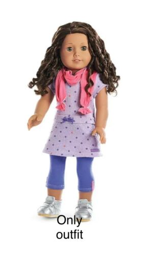 American Girl Truly Me Recess Ready Outfit New In Box