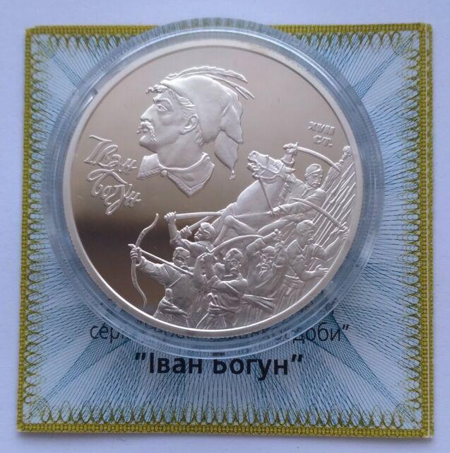 KM# 467 Cossack Age IVAN BOHUN Ukraine 2007 Silver 10 Hryvnia Proof 1 Oz Coin