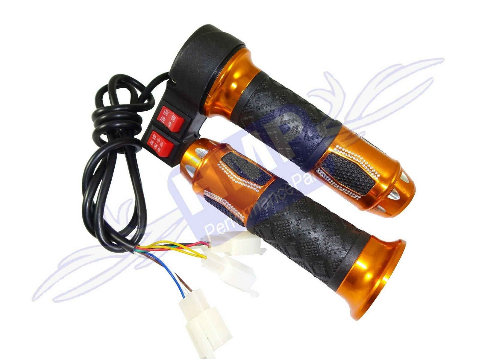Hmparts E-Scooter Gas Handle Set - Reverse and Circuit Breaker - Type 14