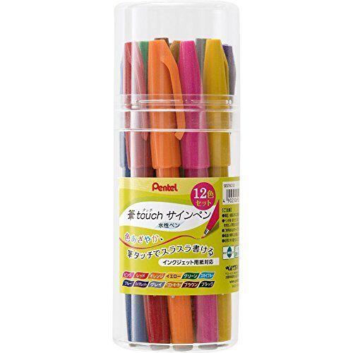 Pentel Fude Touch Sign Pen Fine 12 Colors Brush Pen Set SES15C-12 From Japan
