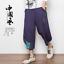 Homme Japonais Samurai Boho Harem hakama Mélange De Lin Pantalon Loose Fit Pantalon Sz