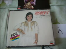 a941981 Teresa Teng Double CD 鄧麗君 1982 Concert Live (A) T113 01 Made in Korea