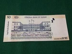 SUDAN 10 POUNDS 2006 P-67 UNC *//*