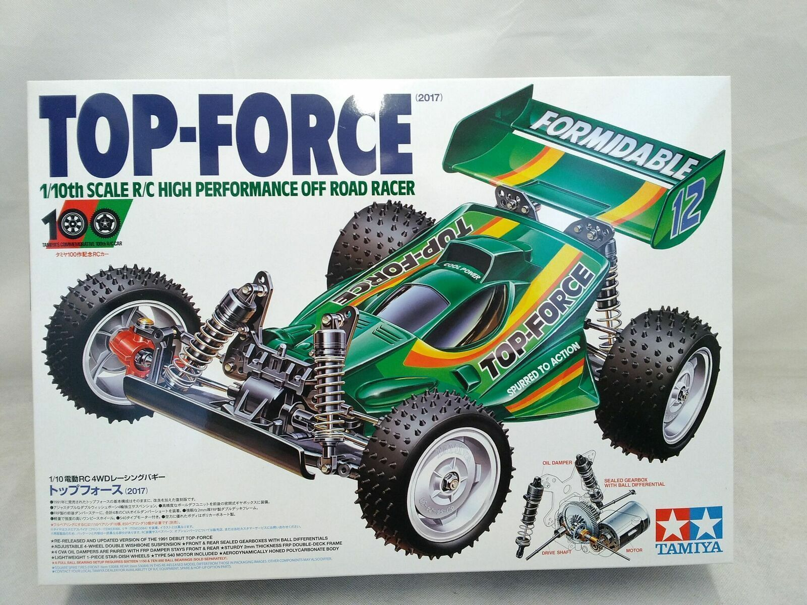 TAMIYA 1 10 R C High Performance Off Road Racer TOP-FORCE 2017 No.47350