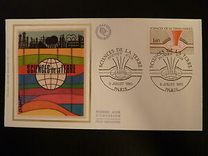 Bien France Premier Jour Fdc Yvert 2093 Sciences De La Terre 1,60f Paris 1980 Artisanat D'Art