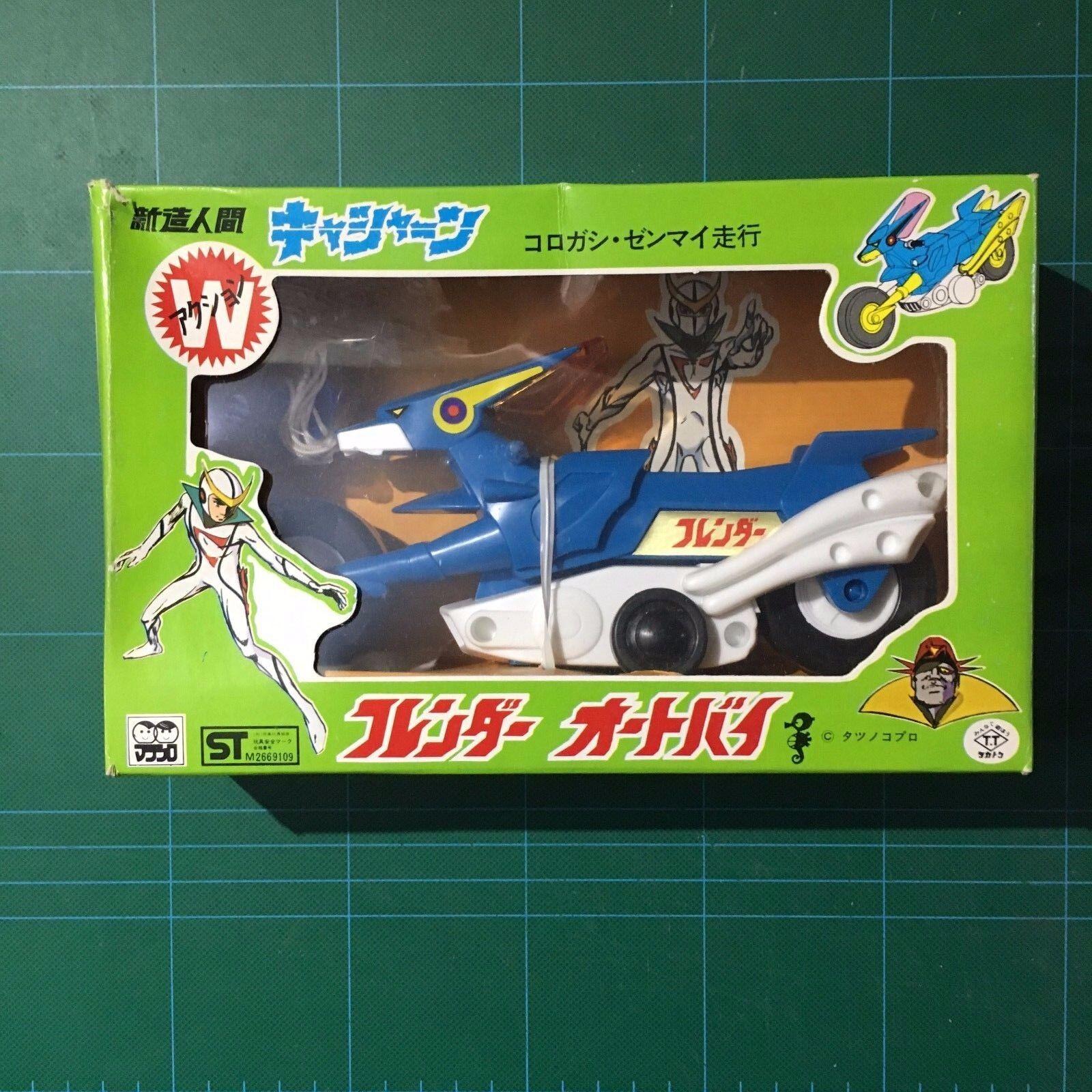 KYASHAN CHASSAN BELLISSIMO FLENDER VINTAGE Bike Anime Japan