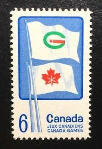 Canada-500-MNH-Canada-Games-Flags-Stamp-1969