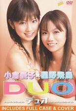 "Yuko Ogura & Asuka Hoshino ""Duo"" DVD | petite asian girlfriends FDGD-11"