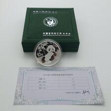 China 2020 30g Silver Regular Panda Coin (with box)