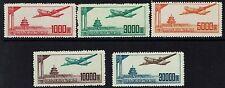 China (PRC) SC# C1 - C5 - Mint Never Hinged - Lot 071616