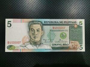 PHILIPPINES-5-PESOS-NDS-CORY-AQUINO-CUISIA-LOW-SERIAL-BU000007